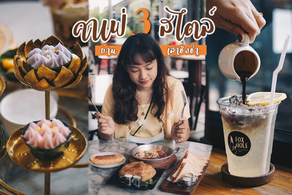 Cover web 3 cafe